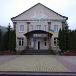 Дом культуры Яремче, фото